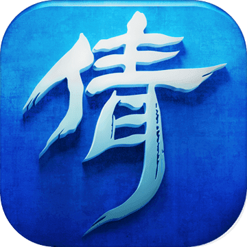 倩女幽魂V1.2.1