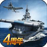 战舰帝国测试版