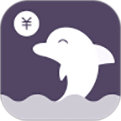 海豚记账本免费版