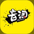 音淘app