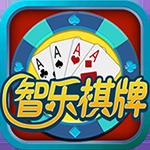 智乐棋牌app