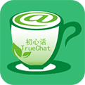 初心话app