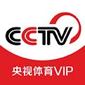 央视体育VIP手机软件
