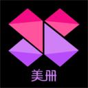 美册视频编辑制作app