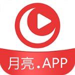 月亮視頻app