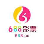 688彩票手機版