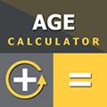 年龄计算器软件