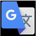 Google翻译最新版
