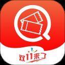 小券来了app
