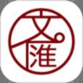 文汇app
