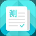 普通话测试app