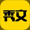 秀文app1.0.6