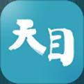 天目新闻app