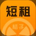 桔子旅館住宿手機版v3.1.0