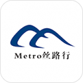 Metro絲路行烏魯木齊地鐵手機軟件