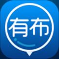 有布app
