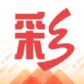 297彩票app