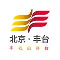 北京丰台app