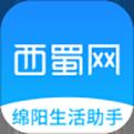 西蜀网app