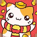 我的小猫红包版
