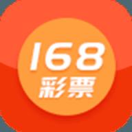 168爱彩彩票软件