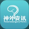 神外资讯app