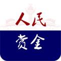 人民赏金app