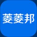 菱菱邦app最新版
