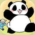 熊猫永不为奴:再见饲养员游戏