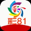 彩81平台app