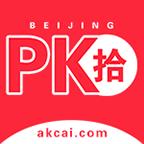 北京PK10软件
