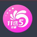 安徽11选5