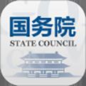 国务院app