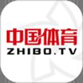 中国体育软件