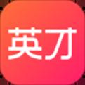 中华英才网app