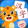 贝乐虎识字app破解版