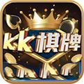 KK棋牌最新版