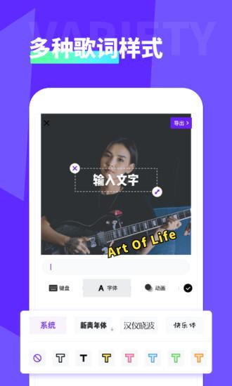 光音app